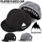 キャップ バートン BURTON Player Fleece Cap メンズ レディース フリース キャップ 帽子 インナー スノボ スノーボード 2019-2020冬新作 10%off