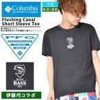 ░╦╞г╣к е│еще▄ ╬ф╡╤ ╚╛┬╡Tе╖еуе─ е│еэеєе╙ев Columbia есеєе║ Flushing Canal Short Sleeve Tee е╨е╣е╒еге├е╖еєе░ еэе┤T 2018╜╒▓╞┐╖║ю е╓еще├епе╨е╣