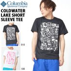 冷却機能 半袖Tシャツ コロンビア Columbia メンズ Coldwater Lake Short Sleeve Tee プリントTシャツ アウトドア PM1492 2019春夏新作