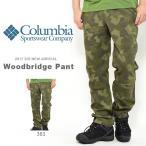 ショッピングコロンビア ロングパンツ コロンビア Columbia メンズ Woodbridge Pant レギュラー丈 ストレッチ アウトドア 2017春夏新作 得割10 送料無料