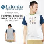 ショッピングコロンビア 半袖Tシャツ コロンビア Columbia メンズ POMPTON HARBOR Short Sleeve Tee アウトドア プリントTシャツ 2017春夏新作 得割10