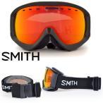 ゴーグル SMITH OPTICS スミス Prophecy OTG プロフェシー メンズ レディース スノボ スノーボード スキー 眼鏡対応 得割30