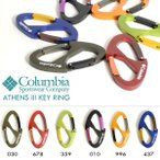 ゆうパケット対応可能!キーリング コロンビア Columbia Athens 3 Key Ring カラビナ キーホルダー アウトドア メンズ レディース