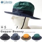 アウトドアハット コロンビア Columbia メンズ レディース Geppar Booney 帽子 登山 フェス グランピング 2016秋冬新色 得割10