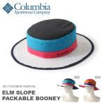パッカブル アウトドアハット コロンビア Columbia メンズ レディース Elm Slope Packable Booney 帽子 トレッキング 登山 フェス 2017春夏新作 得割10