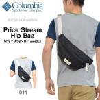 コロンビア Columbia メンズ レディース ウエストバッグ