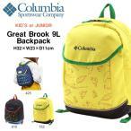 バックパック コロンビア Columbia キッズ ジュニア 子供 Great Brook 9L Backpack リュックサック デイパック 2017春夏新作 10%off