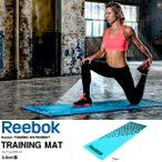 ショッピングリーボック リーボック Reebok トレーニングマット 183cm×61cm 0.8cm厚 トレーニング 練習 アスリート フィットネス エクササイズ ストレッチ ヨガ ブルー 送料無料