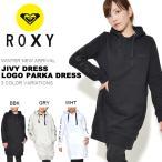 ショッピングロキシー 長袖 スウェットワンピース ロキシー ROXY レディース JIVY DRESS ロゴ パーカーワンピ 2017冬新作