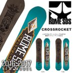 CROSS ROCKET [2016-2017モデル]