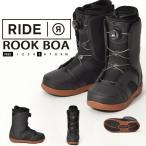 RIDE ライド ボア システム搭載 スノーボード ブーツ ROOK BOA ルック ボア メンズ  スノボブーツ エントリーモデル 得割52 送料無料