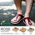 涼鞋 - Betula ベチュラ BY BIRKENSTOCK ローズ Rose メンズ サンダル 日本代理店正規品 得割30