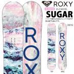 ロキシー ROXY 板 スノー ボード SUGAR ツインキャンバー レディース ウィメンズ スノーボード 婦人用 138 25%off