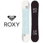 ロキシー ROXY 板 スノー ボード XOXO BY TORAH ツインキャンバー レディース ウィメンズ スノーボード 婦人用 2016-2017冬新作 16-17 145 得割30