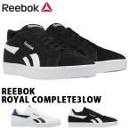 【最大22%還元】 得割31 スニーカー リーボック Reebok メンズ REEBOK ROYAL COMPLETE3LOW ロイヤル コンプリート ローカット シューズ 靴