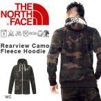 ザ・ノースフェイス THE NORTH FACE Rearview Camo Fleece Hoodie リアビュー カモ スウェット フーディ メンズ 迷彩 パーカー フルジップ アウトドア