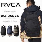 ショッピングバック バックパック RVCA ルーカ BACK PACK BAG バッグ リュックサック デイパック スケートボード 18L スケボー かばん 2016秋新作 AG042-952 送料無料 20%off