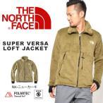モコモコ フリース ジャケット THE NORTH FACE ザ・ノースフェイス メンズ Super Versa Loft Jacket スーパー バーサロフト ジャケット 2016秋冬新作 保温 暖か
