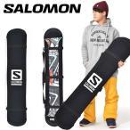 【最大22%還元】 SALOMON サロモン ソールカバー 138cm〜158cm ボードカバー ケース カバー 板 スノーボード 板収納 COVER スノー