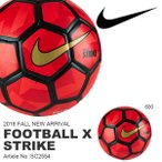サッカーボール ナイキ NIKE フットボール X ストライク 5号 サッカー ボール フットボール 2016秋新作 40%off
