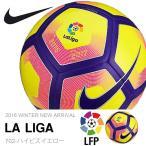 サッカーボール ナイキ NIKE ピッチ LA LIGA 4号 5号 サッカー ボール フットボール ラリーガ リーガ・エスパニョーラ 2016冬新色 得割20