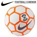 ショッピングフットサル フットサルボール ナイキ NIKE フットボール X メノール 一般用 フットサル ボール 試合 部活 クラブ 2018夏新色 25%OFF