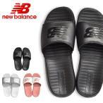 サンダル new balance ニューバランス SD130 メンズ レディース スポーツサンダル プール 海水浴 ジム アウトドア キャンプ 2018春夏新作