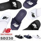 サンダル new balance ニューバランス SD230 メンズ レディース スポーツサンダル シャワーサンダル プール 海水浴 ジム 得割26