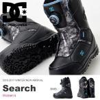 ショッピングDC スノーブーツ DC SHOE ディーシー レディース Search スノーボード スノボ スノー ブーツ 国内正規代理店品 25%off