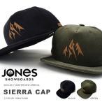 キャップ JONES ジョーンズ SIERRA CAP ロゴ 帽子 スノーボード スノボ 2016-2017冬新作 16-17 メンズ レディース ユニセックス 得割10