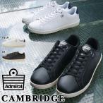 スニーカー アドミラル Admiral ケンブリッジ CAMBRIDGE レディース メンズ シューズ 靴 ローカット 2018春夏新作 送料無料