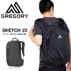 ショッピングバックパック バックパック グレゴリー GREGORY メンズ レディース SKETCH 22 スケッチ 22L リュックサック リュック デイパック PC 送料無料 ブラック 黒
