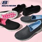 スケッチャーズ スニーカー SKECHERS レディース GO WALK 6 BIG SPLASH ゴーウォーク スリッポン ウォーキング カジュアルシューズ 靴 124508 2021秋冬新作