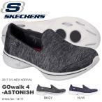 スリッポン スニーカー スケッチャーズ SKECHERS レディース GOwalk 4-ASTONISH シューズ 靴 2017春夏新作 得割30