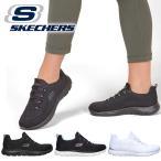 スニーカー スケッチャーズ SKECHERS レディース サミット ファストアトラクション スリッポン シューズ 靴 ウォーキング 149036 2020春新作