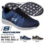 スニーカー スケッチャーズ SKECHERS メンズ バースト 2.0 インザ ミックス2 シューズ 靴 BURST 2017春夏新作 得割30 送料無料