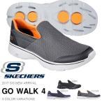スリッポン スニーカー スケッチャーズ SKECHERS メンズ GO WALK 4 カジュアルシューズ 靴 2017春夏新作 得割30