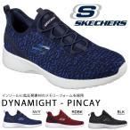 Yahoo!エレファントSPORTSスリッポン スニーカー スケッチャーズ SKECHERS メンズ ダイナマイト ピンカイ シューズ 靴 ウォーキング 58357 得割20 送料無料