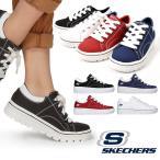 スニーカー スケッチャーズ SKECHERS レディース ストリート クリート ブリングイットバック キャンバス シューズ 靴 74100 2020春新作