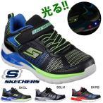 光る靴 スニーカー スケッチャーズ SKECHERS キッズ エスライツ イラプターズ2 ラバウェーブス ベルクロ スリッポン シューズ 靴 90553L 得割20