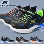 光る靴 キッズ スニーカー スケッチャーズ SKECHERS エラプターズ 3 ベルクロ シューズ 靴 ライトアップシューズ 90563L 2020新作 20%off