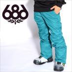 スノーボードウェア 686 SIX EIGHT SIX シックスエイトシックス Authentic Smarty Slim Platform Pant メンズ パンツ スノボ ボトムス 得割40 送料無料