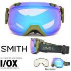 スノーゴーグル SMITH OPTICS スミス I/OX アイオーエックス メンズ レディース スノボ ギア  日本正規品 iox 35%off スノーボード 送料無料