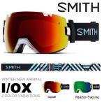ショッピングゴーグル ゴーグル SMITH OPTICS スミス I/OX アイオーエックス クロマポップ レンズ スノボ スノーボード スキー 眼鏡対応 2017-2018冬新作 iox 25%off