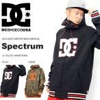 スノーウェア ディーシー DC SHOE メンズ ジャケット Spectrum Jkt スノーボード スノボ スキー スノー  30%off