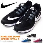 ランニングシューズ ナイキ NIKE メンズ レディース 運動靴