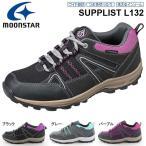 ショッピングウォーキングシューズ 防水 ウォーキングシューズ ムーンスター サプリスト MoonStar SPLT L132 レディース 4E 幅広 シューズ スニーカー 靴