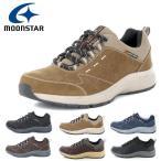 防水 スニーカー ムーンスター MoonStar SPLT M196 メンズ ウォーキングシューズ 4E 幅広 抗菌 防臭 シューズ 靴 運動靴 通勤 ウォーキング