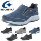 防水 スニーカー ムーンスター MoonStar メンズ SPLT M197 スリッポン ウォーキングシューズ 抗菌 防臭 4E 幅広 シューズ 靴 通勤 ウォーキング