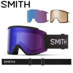 ショッピングゴーグル ゴーグル SMITH OPTICS スミス SQUAD XL スカッド エックスエル クロマポップ スノボ スノーボード スキー 2017-2018冬新作 日本正規品 25%off スペアレンズ